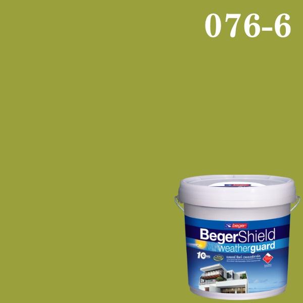 สีน้ำอะครีลิก S-076-6 เบเยอร์ชิลด์ Mountain Magic
