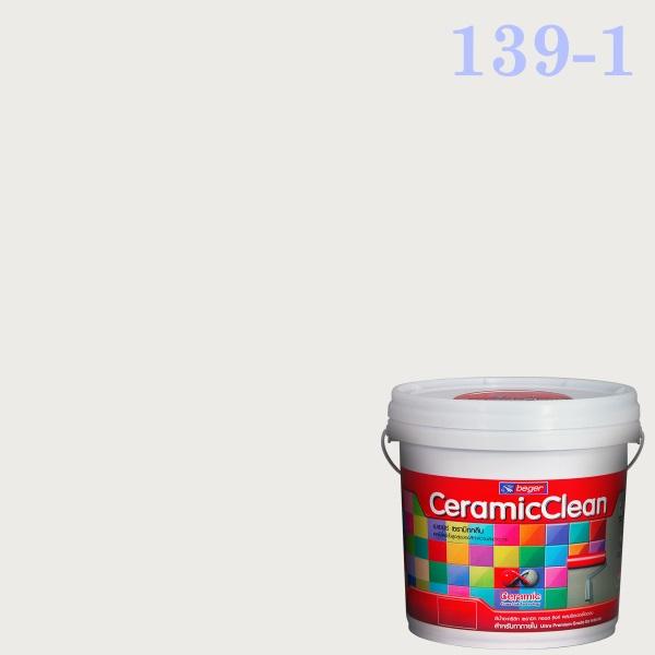 สีน้ำอะครีลิกชนิดด้าน 139-1/LH เบเยอร์เซรามิกคลีน Carbon Coal