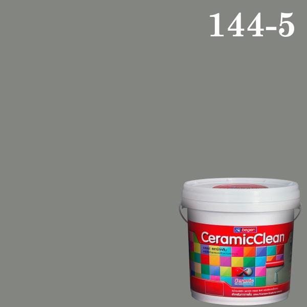 เซรามิก คลีน เทคโนโลยีขั้นสูงสุดของสีไร้คราบ...ปลอดเชื้อ