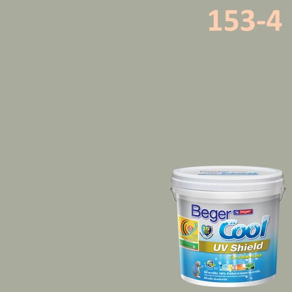Beger Cool UV Shield #153-4 SCP Prairie Path