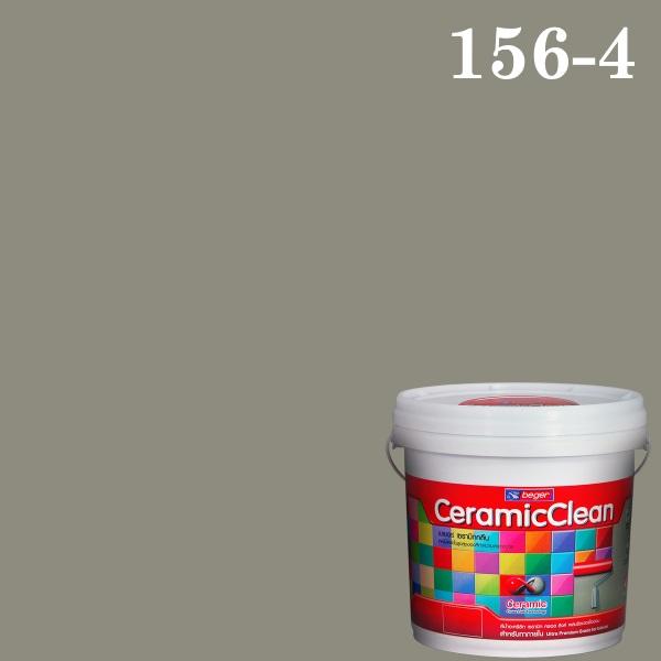 เบเยอร์เซรามิคคลีน สีน้ำอะครีลิก กึ่งเงา 156-4 Sage Saga
