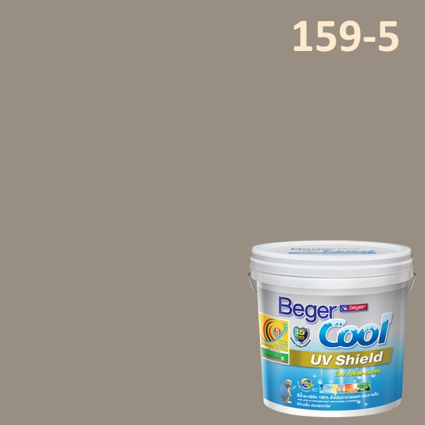 Beger Cool UV Shield 159-5 And Sow Forth