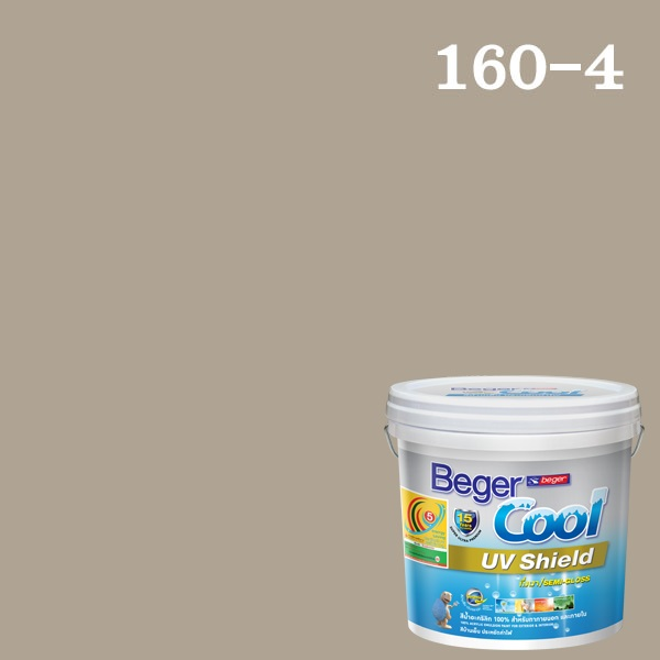 Beger Cool UV Shield #160-4 Cane Pole