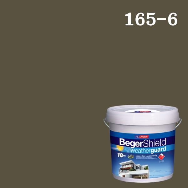 สีน้ำอะครีลิก S-165-6 เบเยอร์ชิลด์ Baked Earth
