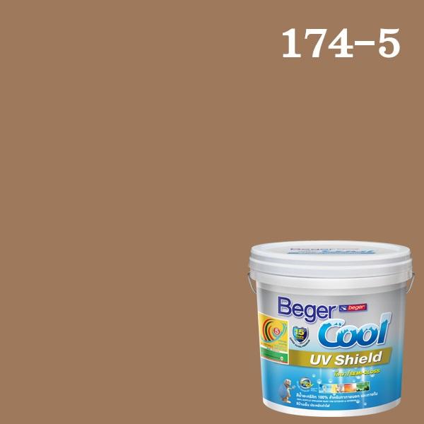Beger Cool UV Shield 174-5 Western Hat