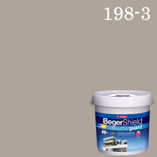 เบเยอร์ชิลด์ สีน้ำอะครีลิก SSR S-198-3 (Bajed Clay)
