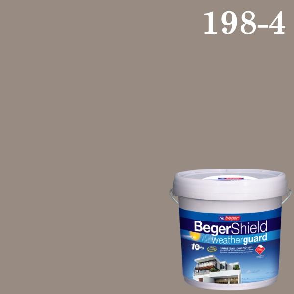 สีน้ำอะครีลิก SSR S-198-4 เบเยอร์ชิลด์ Shade of Grey
