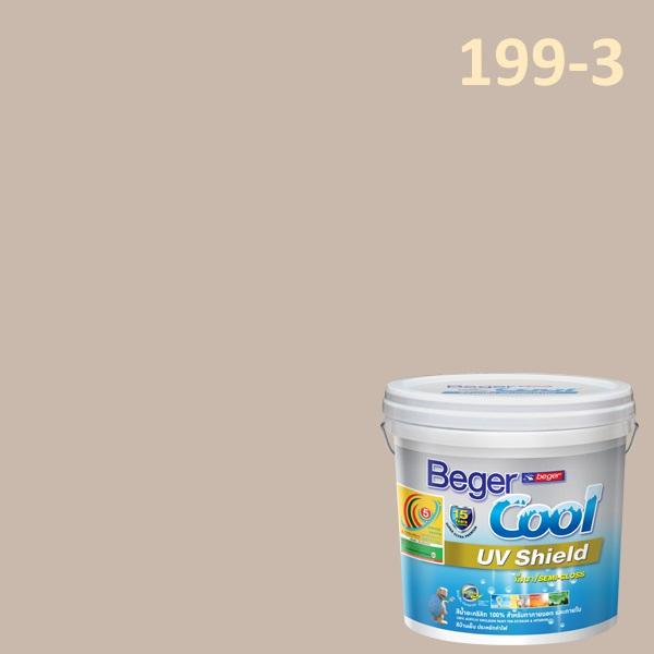 Beger Cool UV Shield 199-3 Barkwood Cafe'