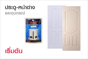 BannerHome-door