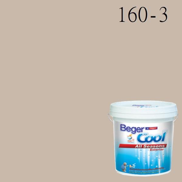 สีน้ำอะครีลิกภายนอก 160-3 Beger Cool All Seasons Russo Beige