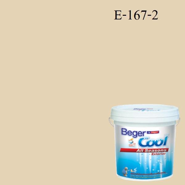 Beger Cool All Seasons สีน้ำอะครีลิก ภายนอก E-167-2 SSR