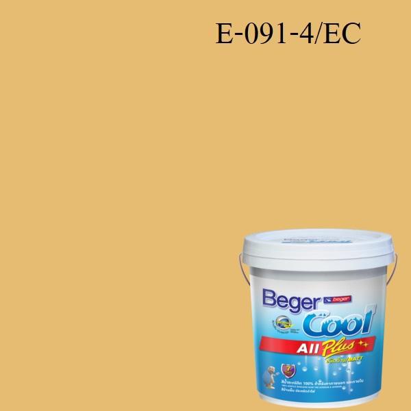 เบเยอร์คูล ออลพลัสสีน้ำอะครีลิก ภายนอก E-091-4/EC (Gabriel's Horn)