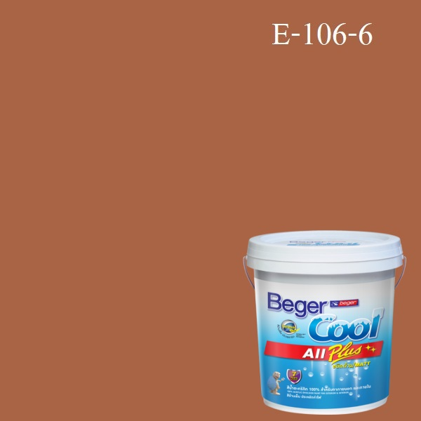 เบเยอร์คูล ออลพลัสสีน้ำอะครีลิก ภายนอก E-106-6 (Copper Penny)