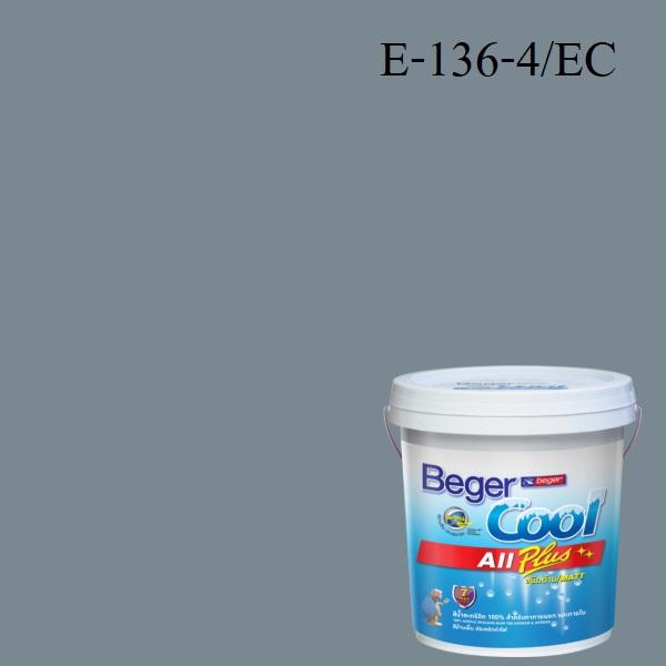 เบเยอร์คูล ออลพลัสสีน้ำอะครีลิก ภายนอก E-136-4/EC (Polanaise Place)