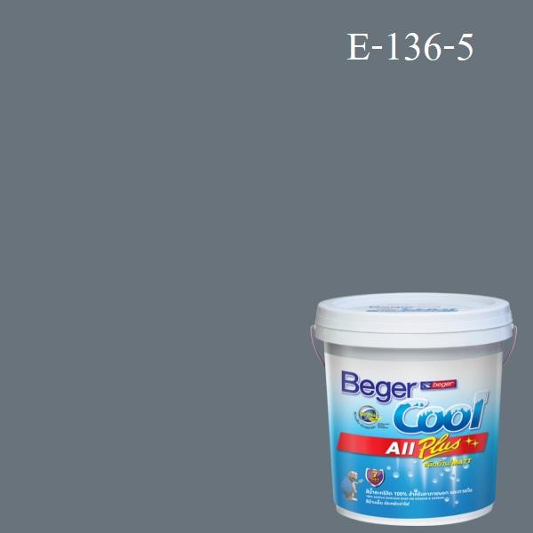 สีน้ำอะครีลิกภายนอก E-136-5 Beger Cool All Plus Celestial Shadow