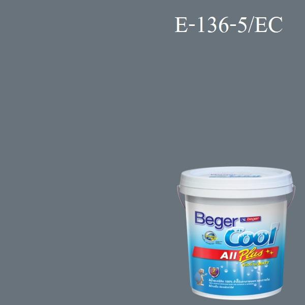 เบเยอร์คูล ออลพลัสสีน้ำอะครีลิก ภายนอก E-136-5/EC (Celestial Shadow)