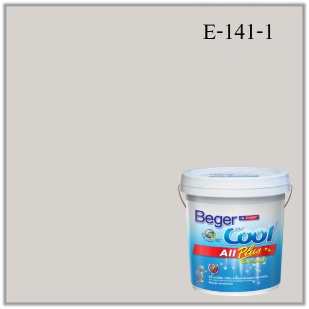 เบเยอร์คูล ออลพลัสสีน้ำอะครีลิก ภายนอก E-141-1 (Knight's Night)