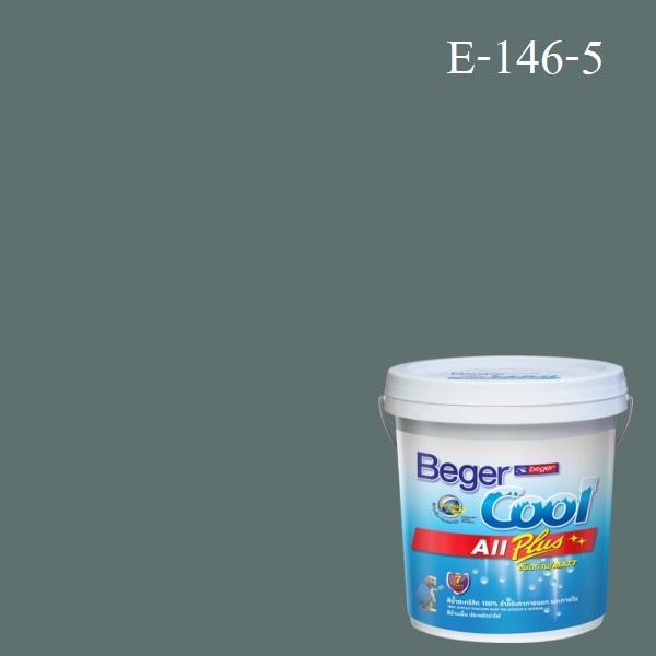 Beger Cool All Plus สีน้ำอะครีลิก ภายนอก E-146-5 (Gigi)