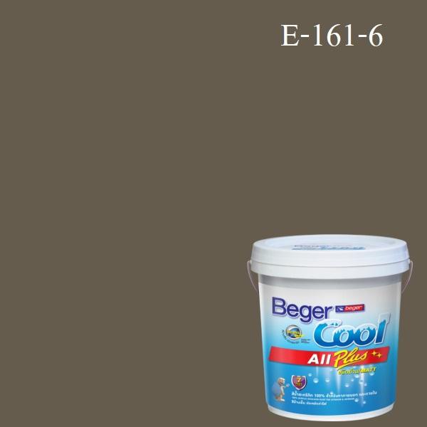 สีน้ำอะครีลิกภายนอก E161-6 Beger Cool All Plus Canton Court