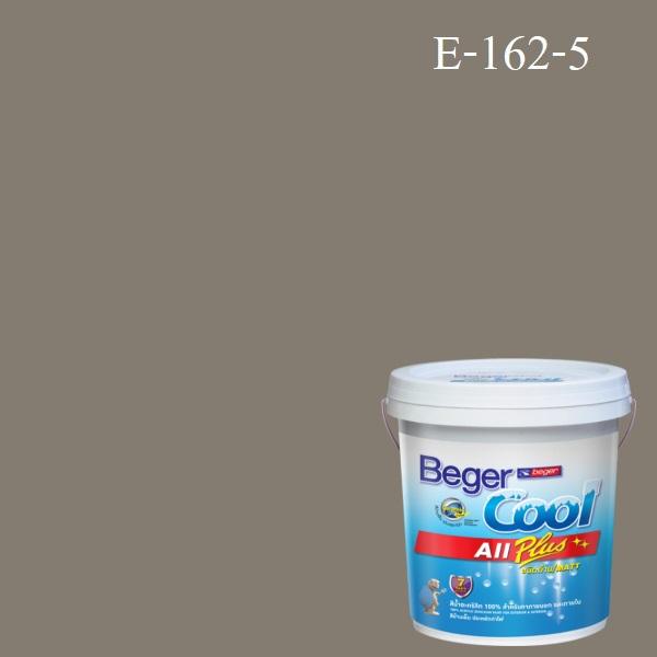 Beger Cool All Plus สีน้ำอะครีลิก ภายนอก E-162-5