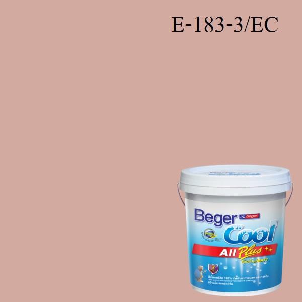 เบเยอร์คูล ออลพลัสสีน้ำอะครีลิก ภายนอก E-183-3/EC (Gypsy Jewels)