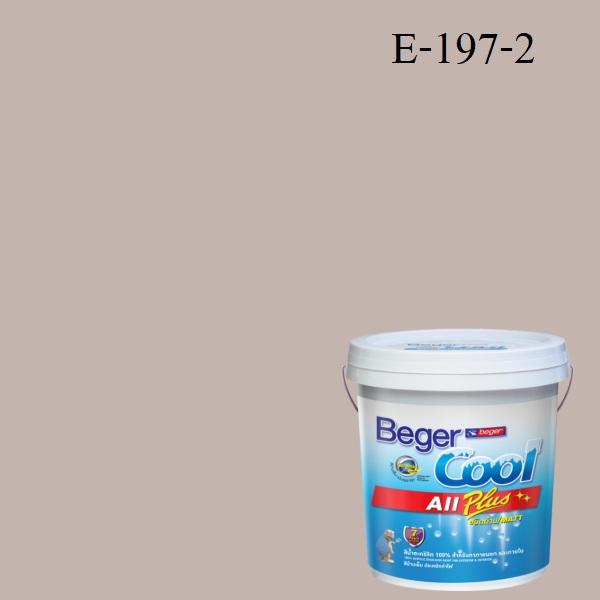 สีน้ำอะครีลิกภายนอก E197-2 Beger Cool All Plus Heather Heights