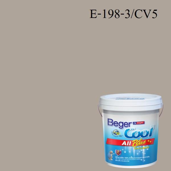 เบเยอร์คูล ออลพลัสสีน้ำอะครีลิก ภายนอก E-198-3/CV5 (Baked Clay)