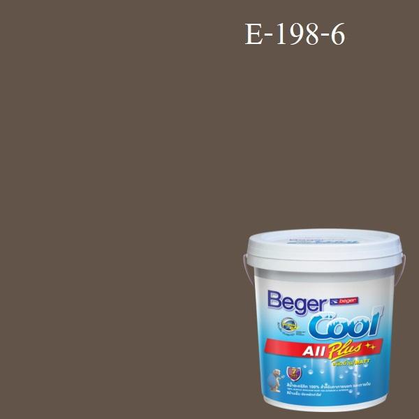เบเยอร์คูล ออลพลัสสีน้ำอะครีลิก ภายนอก E-198-6 (Josh Bark)