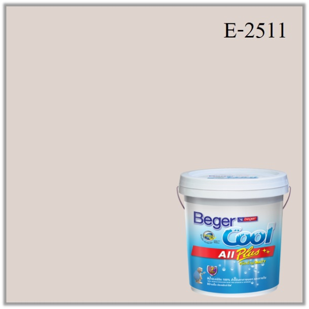 สีน้ำอะครีลิกภายนอก E-2511 Beger Cool All Plus Breezy Blue
