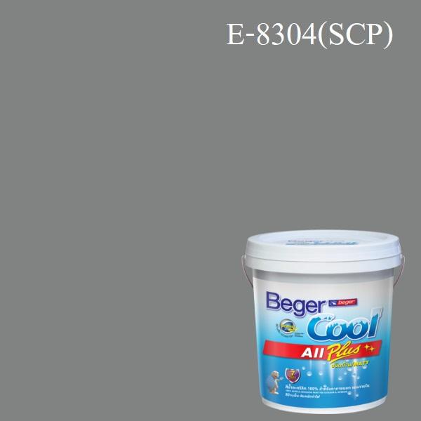 เบเยอร์คูล ออลพลัสสีน้ำอะครีลิก ภายนอก E- 8304 (SCP) Grey Matters