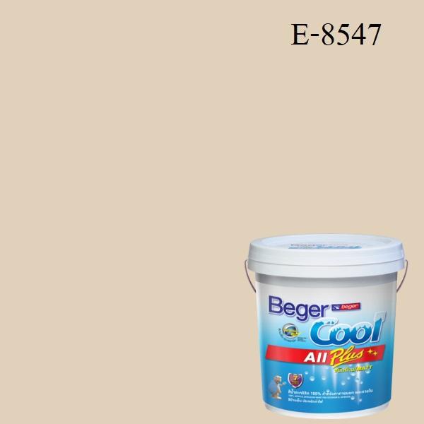 Beger Cool All Plus สีน้ำอะครีลิก ภายนอก E-8547