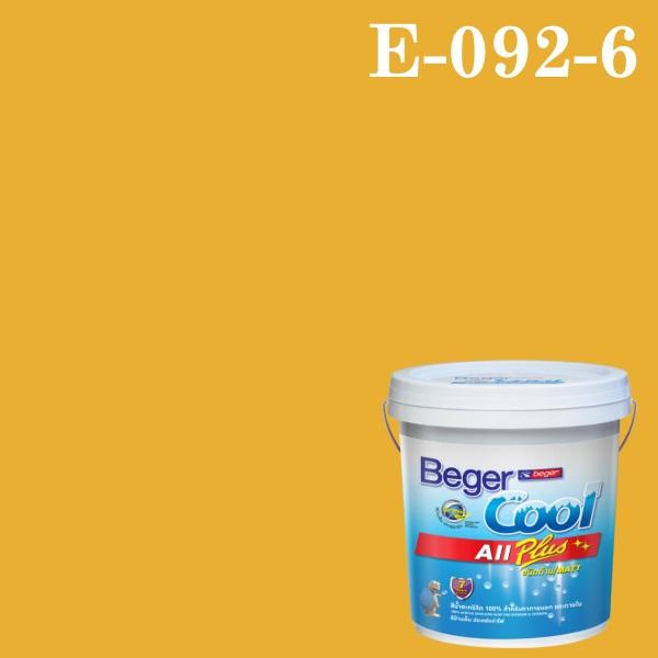 เบเยอร์คูล ออลพลัสสีน้ำอะครีลิก ภายนอก E-092-6/EC (Luscious Lemon)