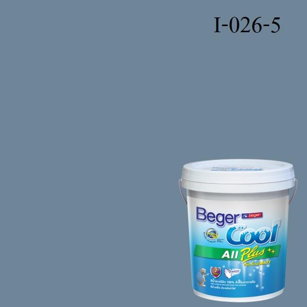 สีน้ำอะครีลิกภายใน I-026-5 Beger Cool All Plus Seaside Reflections
