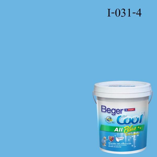 Beger Cool All Plus สีน้ำอะครีลิก ภายใน I-031-4