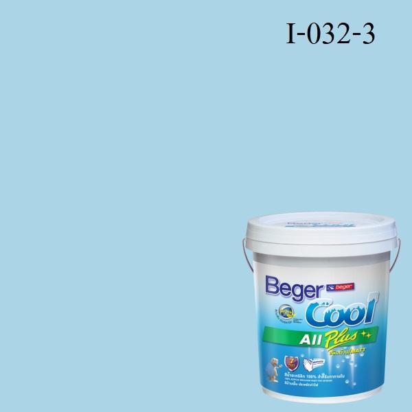 สีน้ำอะครีลิกภายใน I-032-3 Beger Cool All Plus Bikini Bay