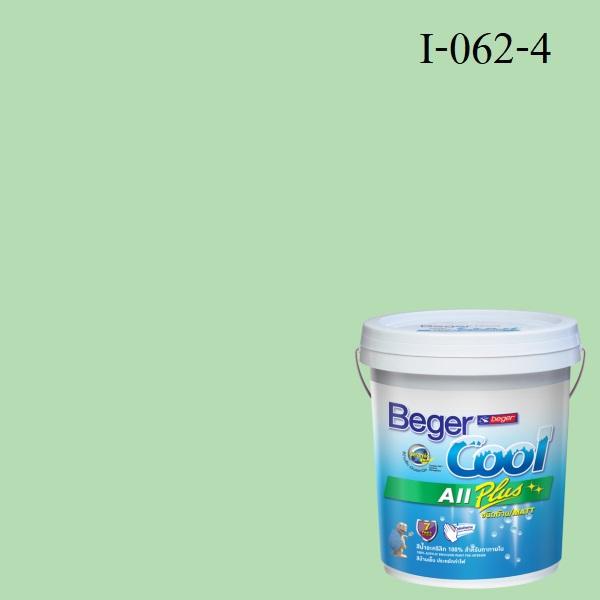 Beger Cool All Plus สีน้ำอะครีลิก ภายใน I-062-4