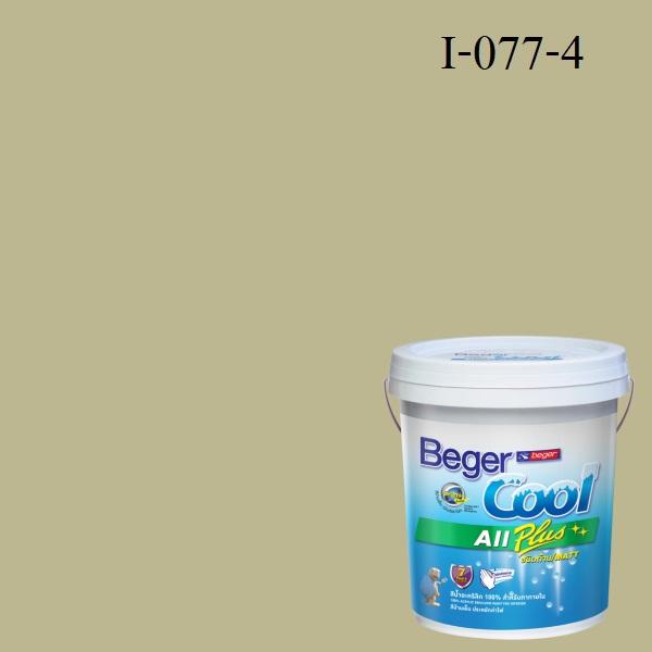 สีน้ำอะครีลิกภายใน I-077-4 Beger Cool All Plus Classic Sage