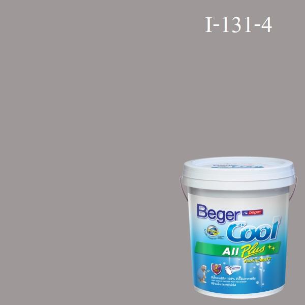 สีน้ำอะครีลิกภายใน I-131-4 Beger Cool All Plus Elephant Gray