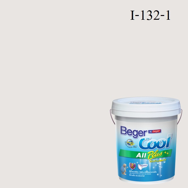 สีน้ำอะครีลิกภายใน I-132-1 Beger Cool All Plus Covered in Darkness