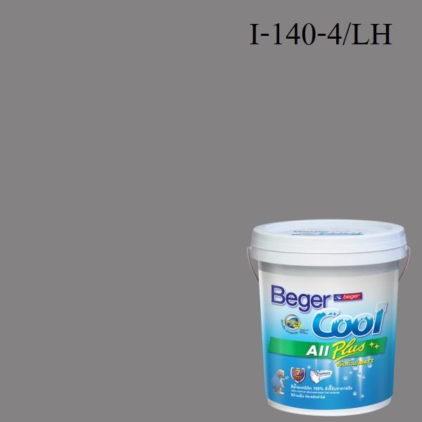 สีน้ำอะครีลิกภายใน I-140-4/LH Beger Cool All Plus Castlegate