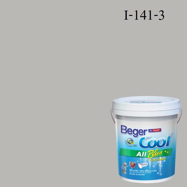 สีน้ำอะครีลิกภายใน I-141-3 Beger Cool All Plus Splinter of Silver