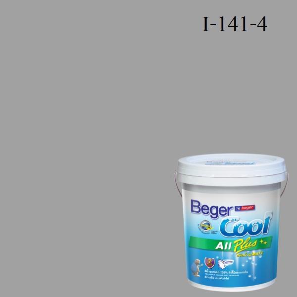 Beger Cool All Plus สีน้ำอะครีลิก ภายใน I-141-4/INT