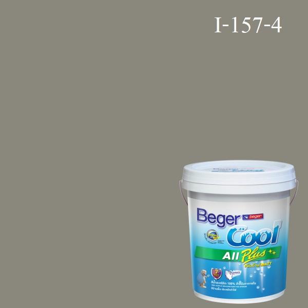 สีน้ำอะครีลิกภายใน I-157-4 Beger Cool All Plus Blooming Berry