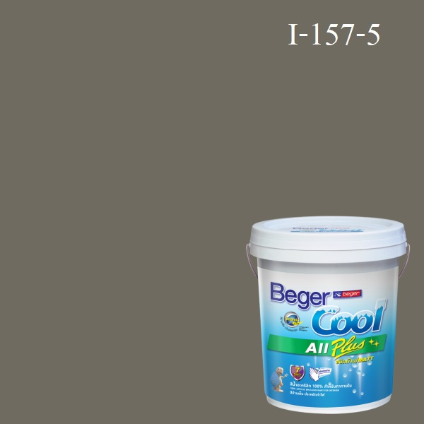 สีน้ำอะครีลิกภายใน I-157-5 Beger Cool All Plus Arable