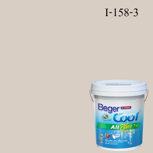 Beger Cool All Plus สีน้ำอะครีลิก ภายใน I-158-3