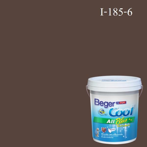 สีน้ำอะครีลิกภายใน I-185-6 Beger Cool All Plus Colombian Coffee