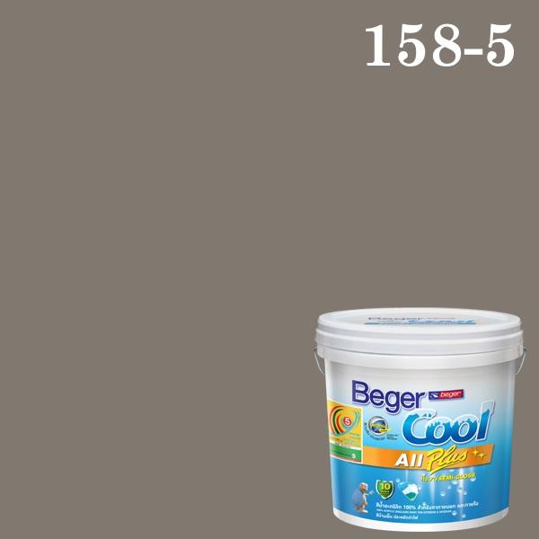 เบเยอร์คูล ออลพลัส กึ่งเงา สีน้ำอะครีลิกกึ่งเงา SCP 158-5 Washed Clay