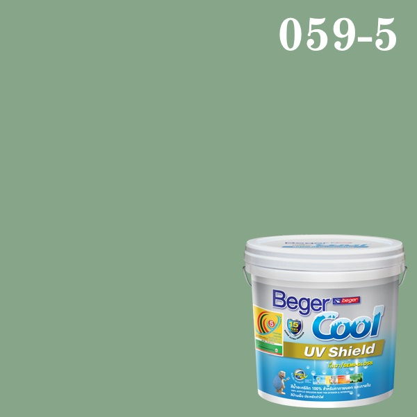 Beger Cool UV Shield #059-5 Sea Grass