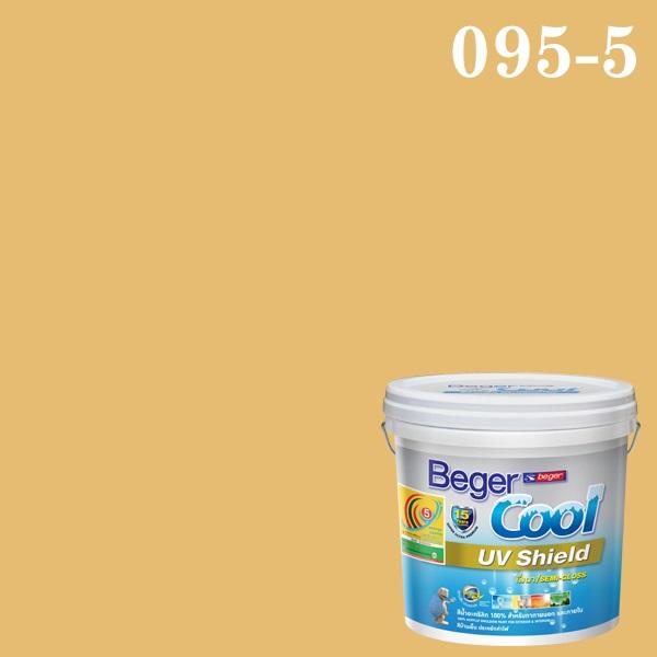 Beger Cool UV Shield #095-5 Spanish Saffron