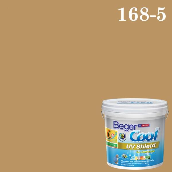 Beger Cool UV Shield 168-5 Gold Field